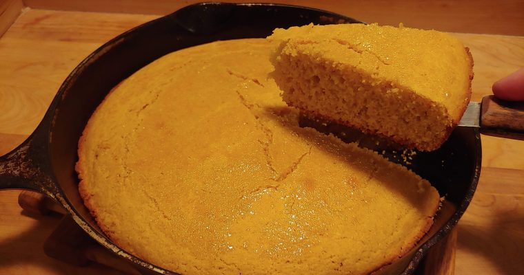 Honey Whole Wheat Skillet Cornbread